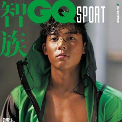 Li Sirong @ GQ Sport China August 2021