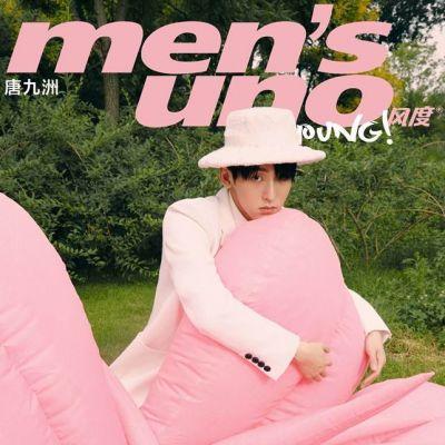 Tang Jiuzhou @ Men's Uno Young! China August 2021