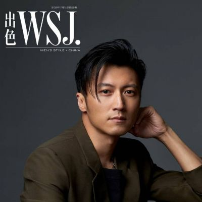 Nicholas Tse @ WSJ China July 2021