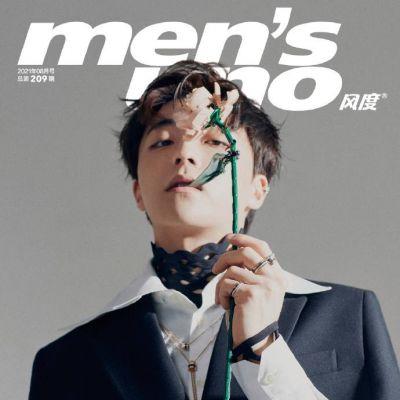 Chen Linong @ Men's Uno China August 2021