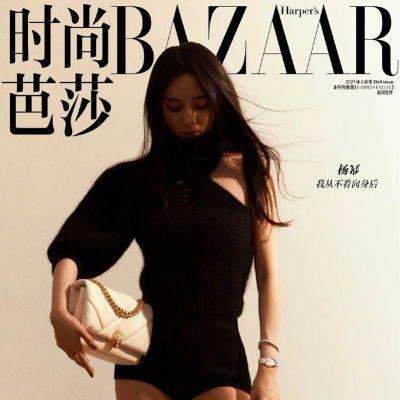 YangMi @ MiniBazaar China August 2021