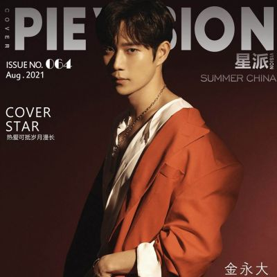 Kim Young Dae @ PIEVISION Magazine China August 2021