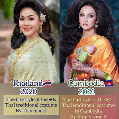 Cambodia wedding costume : 🇹🇭ชุดไทยในกัมพูชา: Khmer wedding dress ♥️♥️