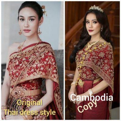Cambodia wedding costume : 🇹🇭วัฒนธรรมฝาแฝดคนละฝา: Khmer wedding dress ♥️♥️