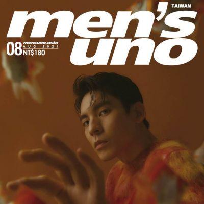 Austin Lin @ Men's Uno Taiwan August 2021