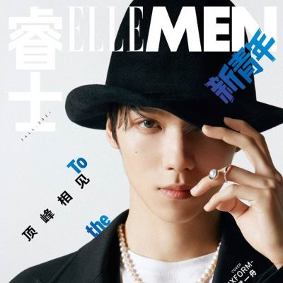 Luo Yizhou @ ELLE Men Fresh China Fall 2021