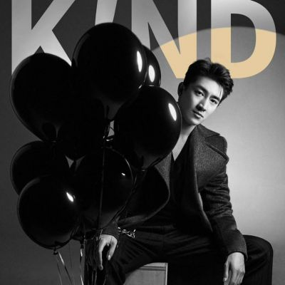Lin Gengxin @ K!ND Magazine China September 2021