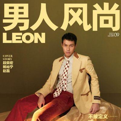 Yo Yang @ Leon China September 2021