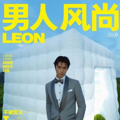 Zhao Lei @ Leon China September 2021