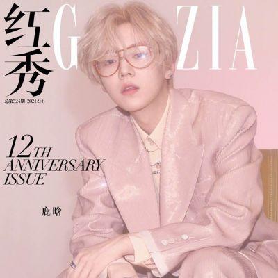 Lu Han @ Grazia China September 2021