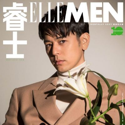 Satoshi Tsumabuki @ ELLE Men China September 2021