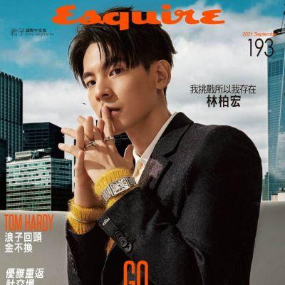 Austin Lin @  Esquire Taiwan September 2021