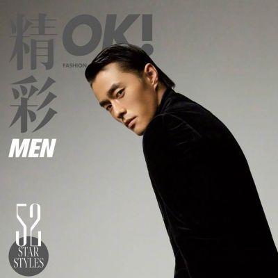 Zhao Lei @ OK! Men China September 2021