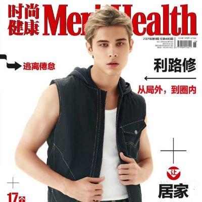 Lelush @ Men's Health China September 2021