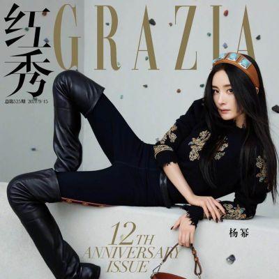 Yang Mi @ Grazia China September 2021