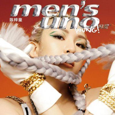 Chen Zitong @ Men's Uno Young! China September 2021