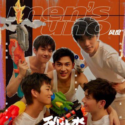 Men's Uno China September 2021