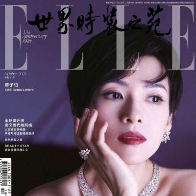 Zhang Ziyi @ ELLE China October 2021
