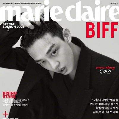 Yoo Ah In @ Marie Claire Korea BIFF Special Edition 2021
