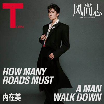 YangYang @ T Magazine China September 2021