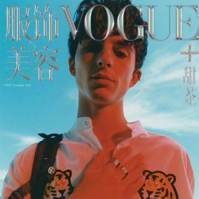 Timothée Chalamet @ Vogue Plus China October 2021
