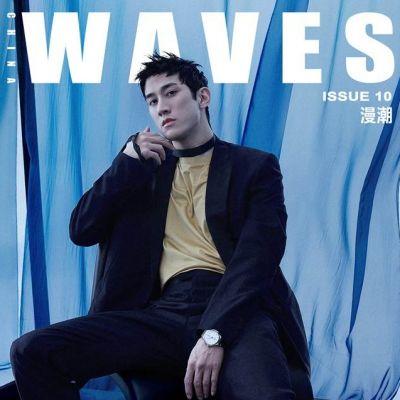 Aarif Lee @ Waves China October 2021