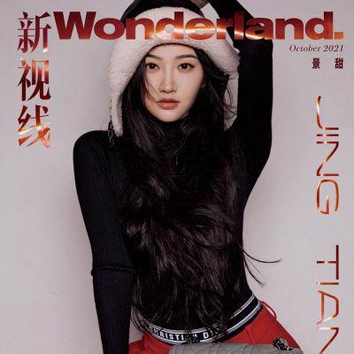 Jing Tian @ Wonderland China October 2021