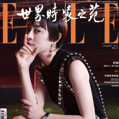 Sun Li @ ELLE China November 2021