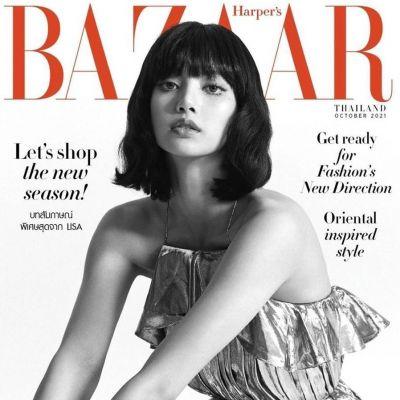 Lisa @ Harpers Bazaar Thailand October 2021