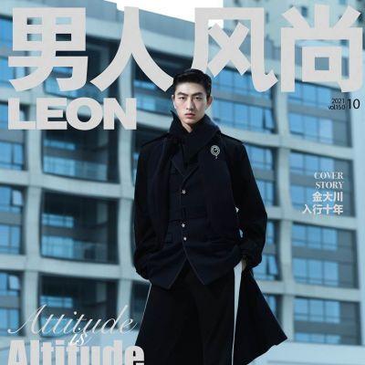 Jin Dachuan @ Leon China October 2021