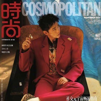 YangYang @ Cosmopolitan China November 2021