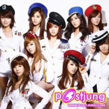 girls generation genie