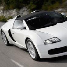 รถ แพงที่สุดในโลก ปี 2009