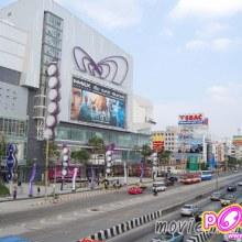 นครนนทบุรี เมืองปริมณฑล 3