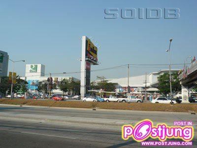 เซ็นทรัล พลาซ่า ในอำเภอเมือง