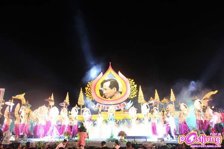 เสียงอิสานโชว์(ตอนเสียงอิสาน เวทีไทย เฉลิมพระเกียรติในหลวง ลานพระบรมรูปฯ)