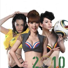 สาว sexy ในแบบ world cup 2010