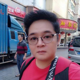 เซินเจิ้น ประเทศจีน 6-11-2018