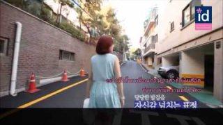 ติดตามสาวเกาหลี ฮอเยอึน let me in