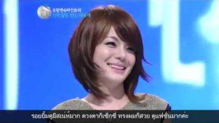 Let Me In : สาวแฟรงเกนสไตน์ คุณคิมซูฮยอน พบกับการเปลี่ยนแปลงอย่างมหัศจรรย์ระดับนางงามเกาหลี