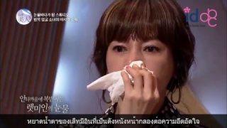 Let Me In  ศัลยกรรมเกาหลี : สาวหน้าครึ่งเสี้ยว ! ตอนที่2