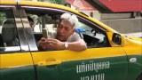 จับรถหรู Lamborghini มาทำเป็น Taxi ทำเอาฝรั่ง งง เลยทีเดียว