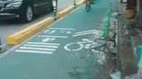 ''ทำให้รถจักรยานยนต์ หรือ จักรยาน'' ?!
