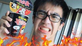 ท้ากินบะหมี่เกาหลีเผ็ดระดับนรก! SPICY RAMEN CHALLENGE!