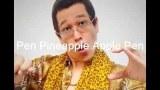 ส.สาระ | ทำความรู้จักกับเพลง Pen Pineapple Apple Pen PPAP