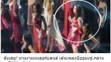 ดังทั่วโลก!! นางงามเนเธอร์แลนด์ เต้นเพลงบียอนเซ่ กลางเวที Miss Universe