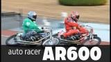 ขี่แบบนี้ มันจะเอียงๆล้มไหมนะ Auto racer AR600 japan