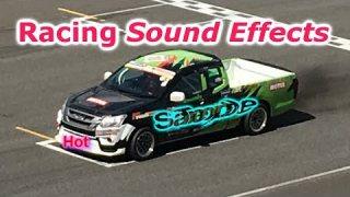 เสียงรถแข่ง Racing Sounds Sport Sound Mini Cars Sound Effects