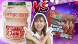 รีวิวเซเว่น เยลลี่ ยาคูลท์ เกาหลี vs Yupi เยลลี่โค้ก Roomwaan