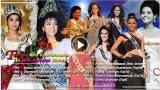 ย้อนชมความภาคภูมิใจ ผลงานเข้ารอบของนางงามไทย 1965 - 2016 บนเวทีนางงามจักรวาล Miss Universe